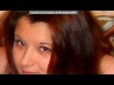 «Мои близкие» под музыку Антонов Юрий - Лунная дорожка (vkontakte.ru/musmanias). Picrolla