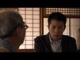 Цок-Цок 2 / Teketeke 2 / 2009 / Режиссёр Кодзи Шираиши