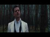 Фильм - Бесславные ублюдки - Финал